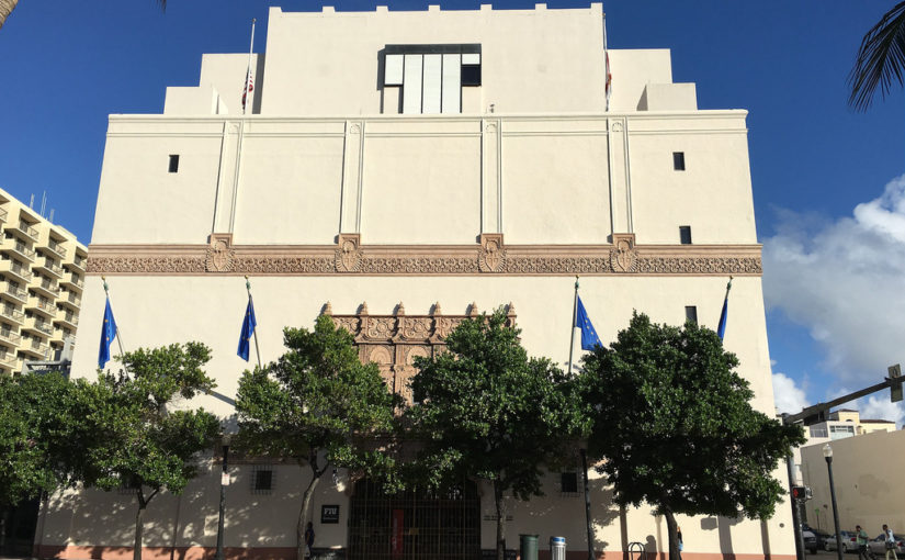 Wolfsonian-FIU: A Breath of Fresh Air on Miami Beach